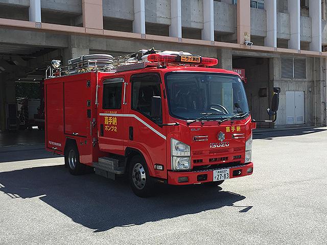 CD-I型消防ポンプ自動車
