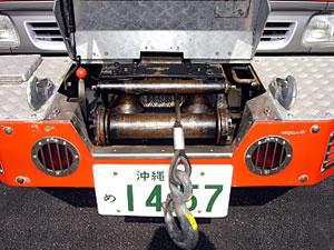 rescue_instrument24.jpg