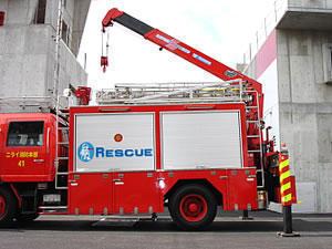 rescue_instrument25.jpg